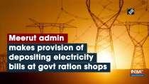 Meerut admin makes provision of depositing electricity bills at govt ration shops