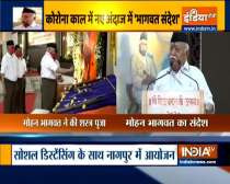 RSS chief Mohan Bhagwat performed arms worship