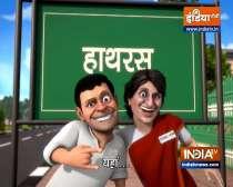 OMG: Rahul, Priyanka