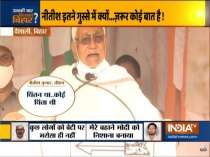 Leaders engage in war of words ahead of Bihar Assembly Polls 2020