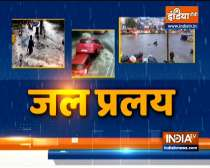 Heavy rains lash Pune, people safely rescued; waterlogging reported at several places
