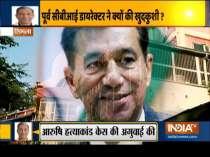 Former CBI Director Ashwani Kumar's suicide note hints at depression