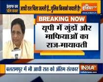 Hope UP govt will take action: Mayawati on Hathras rape