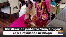 CM Chouhan performs