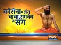 Yogasanas to keep eyes away from every disease, learn home remedies from Swami Ramdev