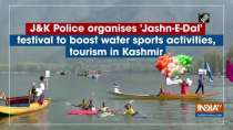 J&K Police organises