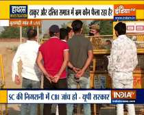 Heavy security deployed in Hathras village as UP police claim conspiracy to trigger caste violence to defame govt.