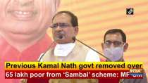 Previous Kamal Nath govt removed over 65 lakh poor from