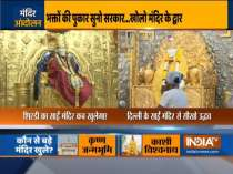Saibaba devotees awaits reopening of Shirdi Temple in Maharashtra