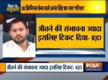 Bihar Assembly Polls: RJD