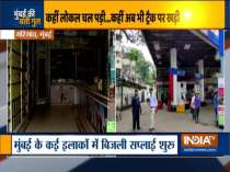 Electricity back in most areas of Mumbai; train services too resume