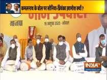MP CM Shivraj Singh Chauhan observes