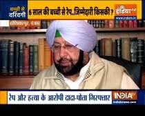 Hoshiarpur rape-murder case: Captain Amarinder Singh assures justice for the deceased