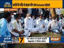 Karauli Priest Murder: Family, Villagers refuse to perform last rites; demand arrest of all accused
