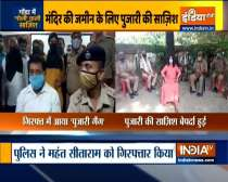 UP: Gonda shooting was 'staged', injured priest booked; 7 held