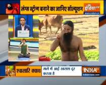 Herbal drinks to keep the lungs pure and healthy, know how to make them from Swami Ramdev