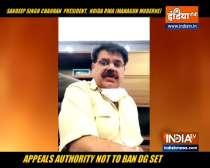 Ban on diesel gensets: People in NCR