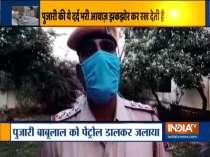 Rajasthan: Priest burnt to death in property dispute in Karauli, main accused arrested