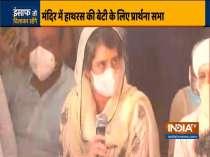 Congress leader Priyanka Gandhi Vadra attends the prayer meet for the victim of Hathras incident