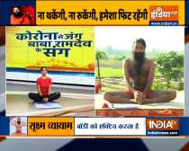 Know the effective treatment from Swami Ramdev if you have diabetes problem during pregnancy