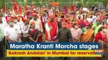 Maratha Kranti Morcha stages
