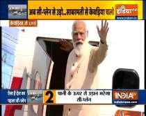 Gujarat: PM Modi inaugurates India