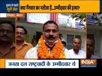 Gangwar ahead of Bihar poll as JDRP candidate shot dead, mob lynches attacker