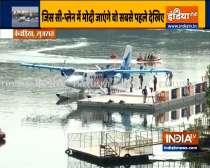Gujarat: PM Modi to inaugurate India