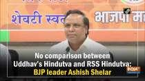 No comparison between Uddhav