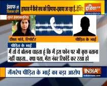 India TV Exclusive: Hathras rape victim