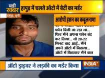 Yogi govt in action, after arrest of Gonda acid attacker, UP Police nabs accused in Hapur murder