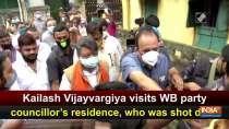 Kailash Vijayvargiya visits WB party councillor