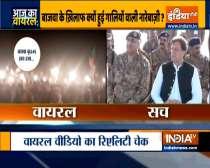 Watch India TV