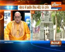 Know interesting facts about Shiv Temple in Noida