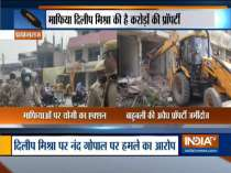 Yogi Adityanath govt razes illegal property owned by Dilip Mishra