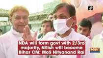 NDA will form govt with 2/3rd majority, Nitish will become Bihar CM: MoS Nityanand Rai