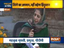 Jammu and Kashmir: Protests against Mehbooba Mufti