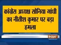Sonia Gandhi attacks Nitish kumar day before Bihar voting