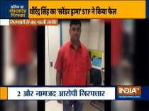 Ballia firing: UP STF arrests prime accused Dhirendra Singh