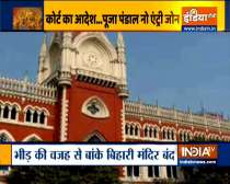 No visitors allowed inside Durga Puja pandals across West Bengal: Calcutta High Court