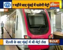Mumbai metro resumes with new COVID protocol
