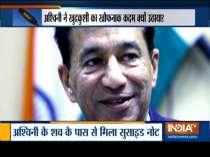 Ex-CBI chief Ashwani Kumar dies by suicide at his Shimla home