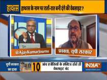 Hathras case: Conspiracy to malign UP govt, says Sidharth Nath Singh