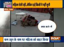 Refused admission by Punjab hospital, pregnant woman gives birth on road