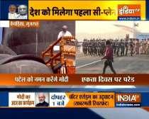 PM Modi to inaugurate seaplane service from Sabarmati Riverfront to Statue of Unity today