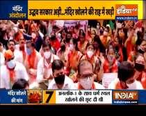 BJP attacks Uddhav Thackeray-led Maharashtra govt for not reopening religious places