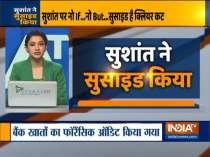 CBI confirms Sushant Singh Rajput died by suicide