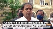 Committee to probe irregularities into