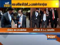 NSA Ajit Doval holds meeting with Mike Pompeo, Mark Esper