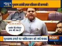 Pakistan minister Fawad Chaudhry calls Pulwama terror attack